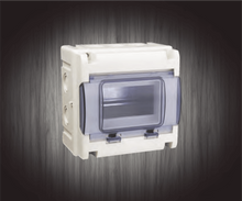 WaterProof Distribution Box-HC SERIES(IP65)